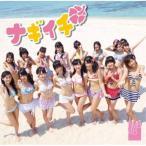 CD/NMB48/ナギイチ (DVD付(「僕がもう少し大胆なら/紅組」ミュージックビデオ収録)) (Type-B)