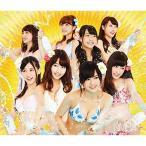 CD/NMB48/世界の中心は大阪や〜なんば自治区〜 (CD+2DVD) (Type-N)