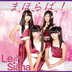 CD/Le Siana/まほらば! (L盤)