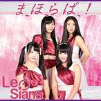 CD/Le Siana/まほらば! (S盤)