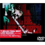 DVD/T-BOLAN/T-BOLAN FINAL BEST LIVE HEAVEN〜LIVE&CLIPS〜