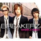 CD/BREAKERZ/GRAND FINALE (通常盤)