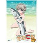 DVD/TVアニメ/かのこん 第2巻 (初回限定版)