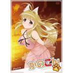DVD/TVアニメ/かのこん 第6巻 (DVD+CD) (初回限定版)