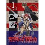 DVD/TVアニメ/聖剣の刀鍛冶 Vol.1