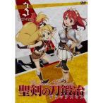 DVD/TVアニメ/聖剣の刀鍛冶 Vol.3