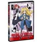 DVD/TVアニメ/聖剣の刀鍛冶 Vol.4
