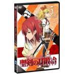 DVD/TVアニメ/聖剣の刀鍛冶 Vol.5