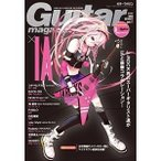 CD/IA × Guitar magazine/Guitar magazine presents SUPER GUITARISTS meets IA (CD+DVD-ROM)