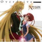 CD/Hitomi Harada/Overdrive