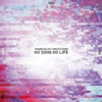 ★CD/アニメ/NO GAME NO LIFE COMPLETE SONGS NO SONG NO LIFE
