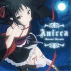 CD/原田ひとみ/Anicca