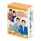 DVD/海外TVドラマ/天まで届け、この想い DVD-BOXIII