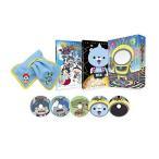Yahoo!サプライズweb【大特価セール】 DVD/キッズ/妖怪ウォッチ DVD-BOX4 (スペシャルプライス版)