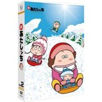 DVD/キッズ/新あたしンち DVD-BOX vol.2