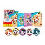 Yahoo!サプライズweb【大特価セール】 DVD/キッズ/妖怪ウォッチ DVD-BOX3 (スペシャルプライス版)
