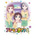 BD/TVアニメ/ステラのまほう 第1巻(Blu-ray)