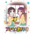 BD/TVアニメ/ステラのまほう 第3巻(Blu-ray)