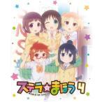 BD/TVアニメ/ステラのまほう 第4巻(Blu-ray)