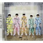 ★CD/M!LK/王様の牛乳 (CD+DVD) (スペシャル盤)
