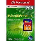 中古その他ハード スタンダード SD CARD 2GB