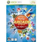 中古XBOX360ソフト ポップキャッチアーケード〜楽しさ、いっぱい。アクション&パズル 7 パック