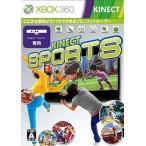 中古XBOX360ソフト Kinect Sports