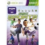 中古XBOX360ソフト Kinect Sports [Kinect スペシャル エディション同梱用ソフト]