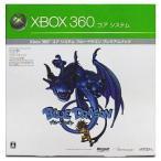 中古XBOX360ハード Xbox360本体 コアシステム [ブルードラゴンプレミアムパック][通常版]