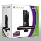 中古XBOX360ハード XBOX360本体(4GB) + Kinectアドベンチャー同梱