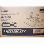 中古XBOX360ハード ツインスティックEX