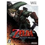 中古Wiiソフト ゼルダの伝説 トワイライトプリンセス