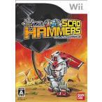 中古Wiiソフト SDガンダム スカッドハンマーズ