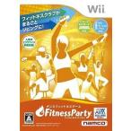 中古Wiiソフト Wii Fitness Party