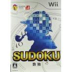中古Wiiソフト パズルシリーズ Vol.1 SUDOKU 数独