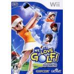 中古Wiiソフト WE LOVE GOLF!