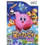中古Wiiソフト 星のカービィWii