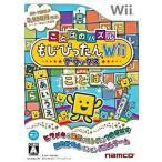中古Wiiソフト ことばのパズル もじぴったんWii -デラックス-