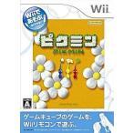 中古Wiiソフト Wiiであそぶ ピクミン
