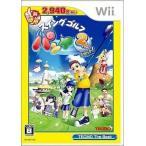 中古Wiiソフト スイングゴルフ パンヤ 2ndショット! [TECMO The Best] (廉価版)