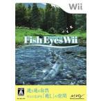中古Wiiソフト Fish Eyes Wii