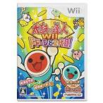 中古Wiiソフト 太鼓の達人Wii ドドーンと2代目![通常版]