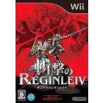 中古Wiiソフト 斬撃のREGINLEIV