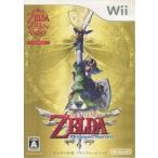 中古Wiiソフト ゼルダの伝説 スカイウォードソード