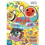 中古Wiiソフト 太鼓の達人Wii みんなでパーティ☆3代目[通常版]
