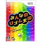 中古Wiiソフト みんなのリズム天国