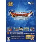 中古Wiiソフト ドラゴンクエスト25周年記念 ファミコン&スーパーファミコン ドラゴンクエストI・II・III [初回版]