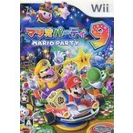中古Wiiソフト マリオパーティ9