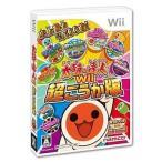 中古Wiiソフト 太鼓の達人Wii 超ごうか版[通常版]