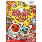 中古Wiiソフト 太鼓の達人Wii[太鼓、バチ同梱版] (状態:ゲームソフト単品)